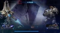 [HOME键]星际争霸2合作任务流程解说02-天界封锁