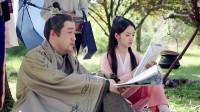 《花不弃》花絮:林依晨与朱老爷认真对戏,玩心大发的研究道具蛇