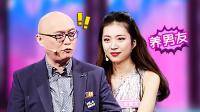 台湾帅气男神现场浪漫告白,清华女学霸大胆追求自己的爱情理想