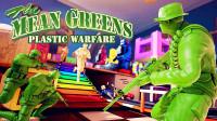 【XY小源】绿色军团 塑料战争 试玩 对面无限火箭炮 牛