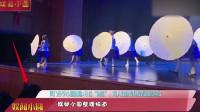 """贾乃亮李小璐时隔1年首""""同框"""",两人合体现身观看甜馨演出"""