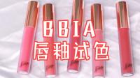 女人春节涂什么色号的口红好?看完这款唇釉试色,你就get到啦!