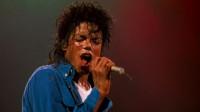 镜中之人 (Michael Jackson)