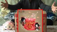 花199买了一个第五人格新春锦鲤福袋,你们猜我能开出什么好东西