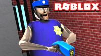 小飞象解说✘Roblox警校逃生 教你如何做一名优秀的警察!乐高小游戏