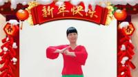 美梅【原创】小视频-美梅给友友们拜年了!祝友友们新年快乐!万事如意!阖家幸福!心想事成!