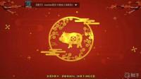 【小莫】火影忍者手游 娱乐解说 猪年快乐 除夕夜 直播回顾20190204