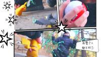 整篇2:皮卡丘迎战最强家门鸟显神威电击登山人