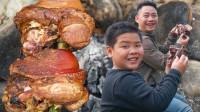 舌尖上的黄金烤猪肘,外焦里嫩又甘香,过年必吃硬菜