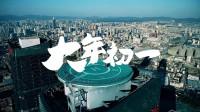陈翔六点半:六点半舞蹈天团C位出道!炫酷MV来袭!