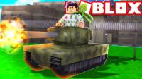 小飞象解说✘Roblox疯狂购物车 我的手推车变成了装甲坦克?乐高小游戏