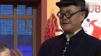 赵本山 看了百遍还是想笑经典小品《过年了》