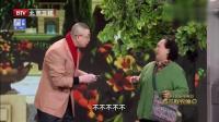 刘建平:郭冬临、孙桂花演出小品《取钱》