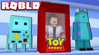 小飞象解说✘Roblox玩具模拟器 100万的玩具恐龙到手啦!后面太难了!乐高小游戏