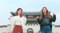 [NEONPUNCH] TicToc_Seoul Land-Mark (一首歌曲带你游遍首尔名胜古迹)