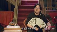 晓松奇谈:高晓松谈斯文·赫定发现了楼兰后对中国感情越来越深了