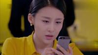 妻子的谎言:邱胜翊拿出手机让姐姐看,姐姐却看到小姑子的照片!