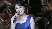 朝鲜友好艺术团访华演出《中国歌曲联唱》