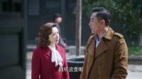 国宝奇旅 26预告片 弘毅劝说不和丹青会做生意,正秋反问如何应对