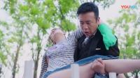 总裁发现灰姑娘晕倒了,直接扛她去医院,接下来的一幕太搞笑了!