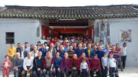 2019年赖氏文钦分居春节拜祖、敬老活动