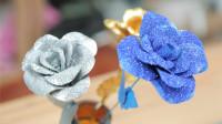 情人节礼物你准备好了吗?不如自己做朵蓝色妖姬,用易拉罐就可以