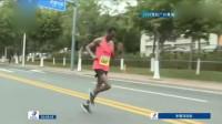 广州雪松黄埔马拉松半程赛: 第一名独自领跑, 感受到了冠军的寂寞