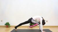 核心力量基础瑜伽练习 完美强化核心力量 练出腹肌练出马甲线