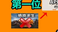 【APEX】免费吃鸡游戏如此好玩泰坦陨落二的阉割版籽岷五之歌大橙子ch明明敖厂长