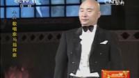 陈佩斯朱时茂 经典幽默搞笑相声小品集 《歌唱家与指挥家》