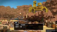PS4勇者斗恶龙建造者2 創世小玩家2破壞神席德與空蕩島通关流程P27