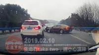 中国交通事故20190210:每天最新的车祸实例,助你提高安全意识