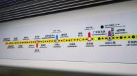 [2019.1]天津地铁2号线 长虹公园-广开四马路 运行与报站