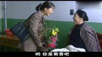 当家的女人:军平三姨看着菊香叹息真不容易,真是可惜了菊香
