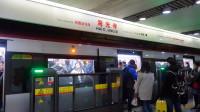 [2019.1]天津地铁1号线 鞍山道-海光寺 运行与报站