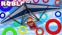 小飞象解说✘Roblox滑翔模拟器 飞机上高空跳伞体验空中飞人的感觉!乐高小游戏
