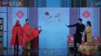 21《财神驾到》(北京电视台2019春晚)(表演:文松、贾冰、曹征、周俚帆等)