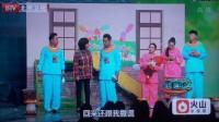 23《光阴的故事》(北京电视台2019春晚)(表演:蔡明、郭阳、郭亮、、常亮等)