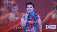 25《红墙连万家》(北京电视台2019春晚)(演唱:张也)