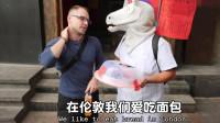 毒角SHOW:中国街头老外养身大法!人到中年不得已,护牙养身搭配起