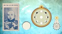 民国第一神童,9岁出版画册,描述火星土星上的风土人情