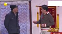 """辽宁春晚:王宁、蔡国庆小品《""""杏""""福村庄》,太有意思"""