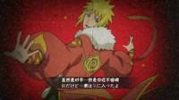 【小莫】火影忍者手游 娱乐解说  新春波风水门 在来一期!