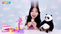 《小伶玩具》冰雪王国冰激凌送给了安娜