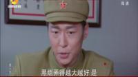 烽火线电视剧第20集大结局