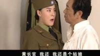 误入军统的女人:许静独自一人来上课,却被告知要学会如何对男人用美人计