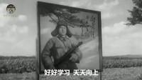 怀旧影视金曲,1974年老电影《向阳院的故事》插曲《誓做革命接班人》