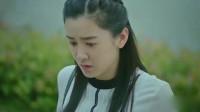 西京故事:陆山求婚甲秀,吴震直接揭穿他已婚事实,霸气