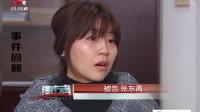 女儿通过妹妹假嫁到日本,出国留学半年回家,哥哥将妹妹告上法庭