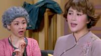马丽张碧晨金靖精彩演绎小品《见婆婆攻略》爆笑全场